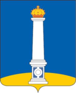 герб-ульяновска