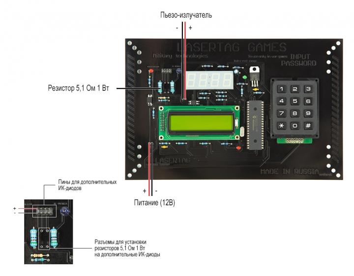 """КИТ-набор  """"Имитатор Взрывного Устройства v.4 """" Laserwar В комплект входят: 1. Материнская плата с запрограммированным..."""