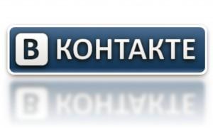 вк- (1)
